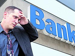 Банки будут работать на «республики»
