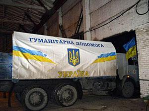 Данный гуманитарный груз не связан с Минскими решениями
