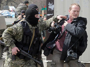 Работа журналистов в зоне АТО всегда сопряжена с опасностью