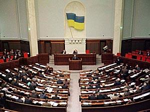 Депутаты проголосуют за предоставление Украине военной и технической помощи