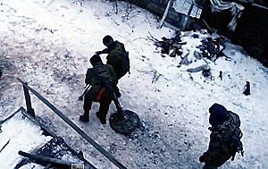Группа состояла из трех человек, уроженцев Краснодара.