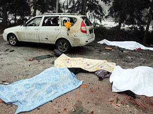 В результате взрыва снаряда погибло не менее пяти человек.