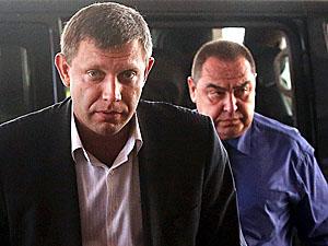 Все эти пафосные слова выглядят довольно странно на фоне вчерашнего заявления Захарченко