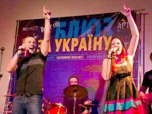 Выступали Днепропетровские группы и исполнители.