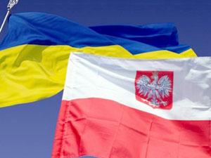 Груз отправлен в рамках инициативы «EU - Airlift to Ukraine»