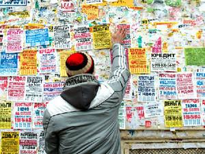 Провокатора задержали во время расклейки листовок против мобилизации.