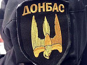 Силами батальона «Донбасс» проходит зачистка Логвиново