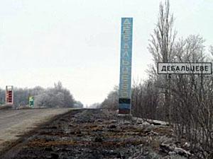 В Дебальцево ситуация полностью перешла под контроль террористических войск РФ.