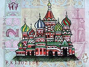 """""""Мы предполагаем узаконить рубль в расчетной сфере», - Лещенко."""
