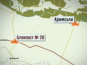 Поздно вечером под минометный огонь попал 29 блокпост на Бахмутке.