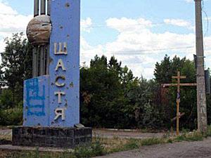 По позициям ВСУ было выпущено до 400 гранат.