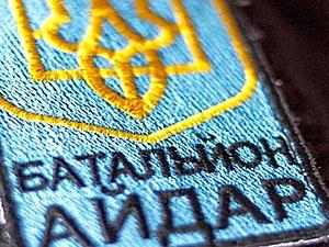 «Айдар» переформирован в 24-й отдельный штурмовой батальон Сухопутных войск Вооруженных Сил Украины.