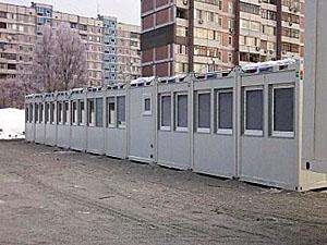 Городок модульных домов в Никополе – уже пятый на территории Днепропетровской области.