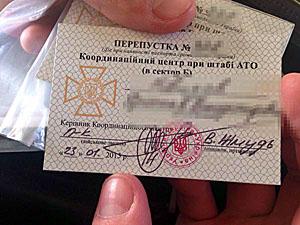 За период 2015 года пограничниками зафиксировано 16 случаев попыток проезда по фальшивым документам