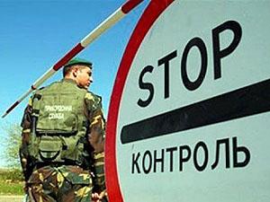 Ловить и обезвреживать террористов – задача спецслужб, а не пограничных контрольных пунктов