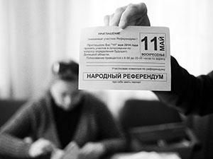 С точки зрения международной юридической оценки, данный «референдум» не имеет никаких правовых и юридических последствий.