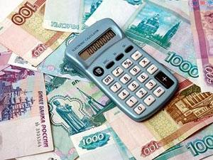 Пересчет денежных выплат будет производиться с использованием коэффициента 2,0.