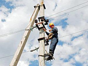До сих пор проблемы с электричеством в центре города.