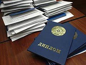 Осенью прошлого года в «ДНР» были введены новые школьные аттестаты и дипломы для вузов.