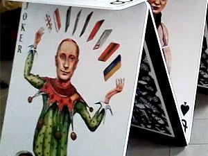 Владимир Путин изображен в роли самой универсальной карты колоды.