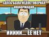Сюжет про гибель девочки - всего лишь очередной «фейк» грязной путинской пропаганды.