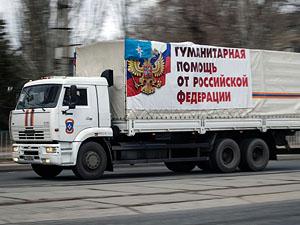 Остается только надеяться, что этот караван белых грузовиков привез исключительно мирный груз