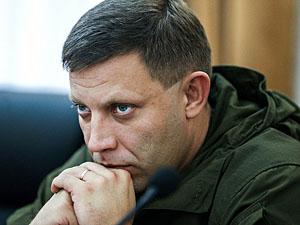 Захарченко явно не вытягивает задания «большого папы»