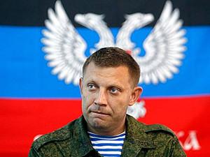 «Украина может войти в состав донецкой народной республики. Мы готовы принять все «братские республики»