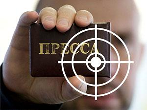 ли мебель и избили самого репортера.  «На сегодняшний день сложно и опасно вести полноценную журналистскую деятельность в Донецке.
