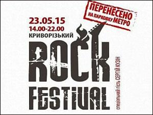 Кроме музыкальной составляющей, в рамках фестиваля состоятся информационные мероприятия по профилактике СПИДа.
