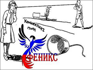 Звонить в Украину и другие страны будет невозможно.