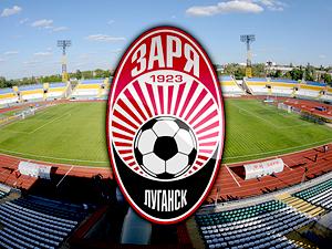 В текущем чемпионате луганская команда заняла почетное четвертое место и получила право выступать в еврокубках.