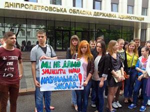 Студенты написали письмо недоверия в Министерство образования, но внятного ответа так и не получили.