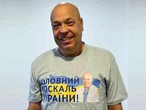 Москаль снискал популярность и уважение у многих украинцев