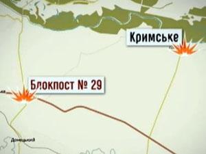 На Бахмутской трассе в районе 29-го блокпоста со стороны боевиков самопровозглашенной «ЛНР» постоянно ведутся обстрелы по позициям украин