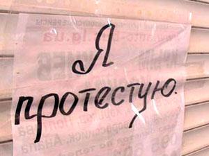 Терпение луганских предпринимателей лопнуло после очередного увеличения налогов и цены патентов.