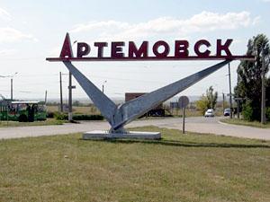 расса на Артемовск всегда считалась относительно спокойным участком