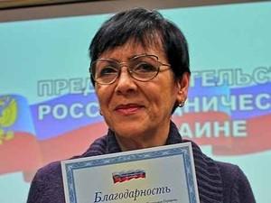 http://vostok.dozor.com.ua/content/documents/11781/1178077/thumb-article-300x225-0bad.jpg