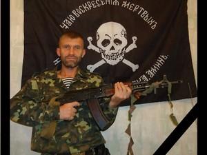 Андрей Шебитченко, погиб под Дебальцево во время сражений с украинскими силовиками