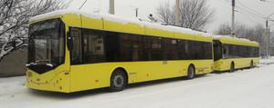 белье достаточно продажа троллейбус 321 бу белье покупается целью